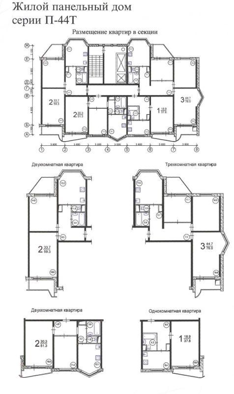 Планировка однокомнатной квартиры п44т с размерами балкон..