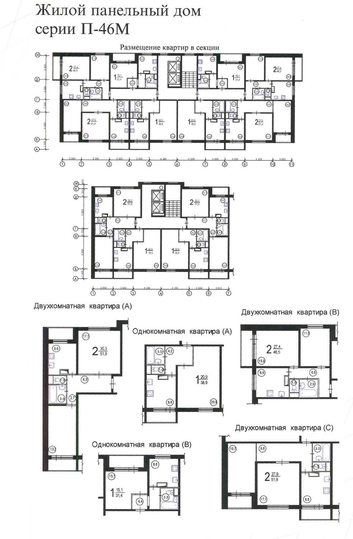 П46 размеры балконного блока. - остекление лоджий - каталог .