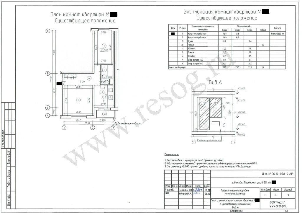 Prestavba 3 izbového bytu v panelovom dome