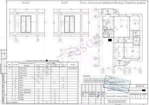 Объединение балкона с комнатой и кухней
