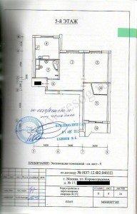 Объединение балкона с комнатой п-44т
