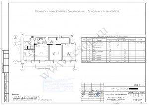 Дизайн двухкомнатной квартиры | Дизайн проект 2-х ...