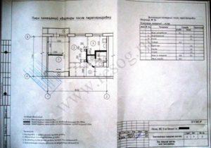 Перепланировка хрущевки- 2 комнаты