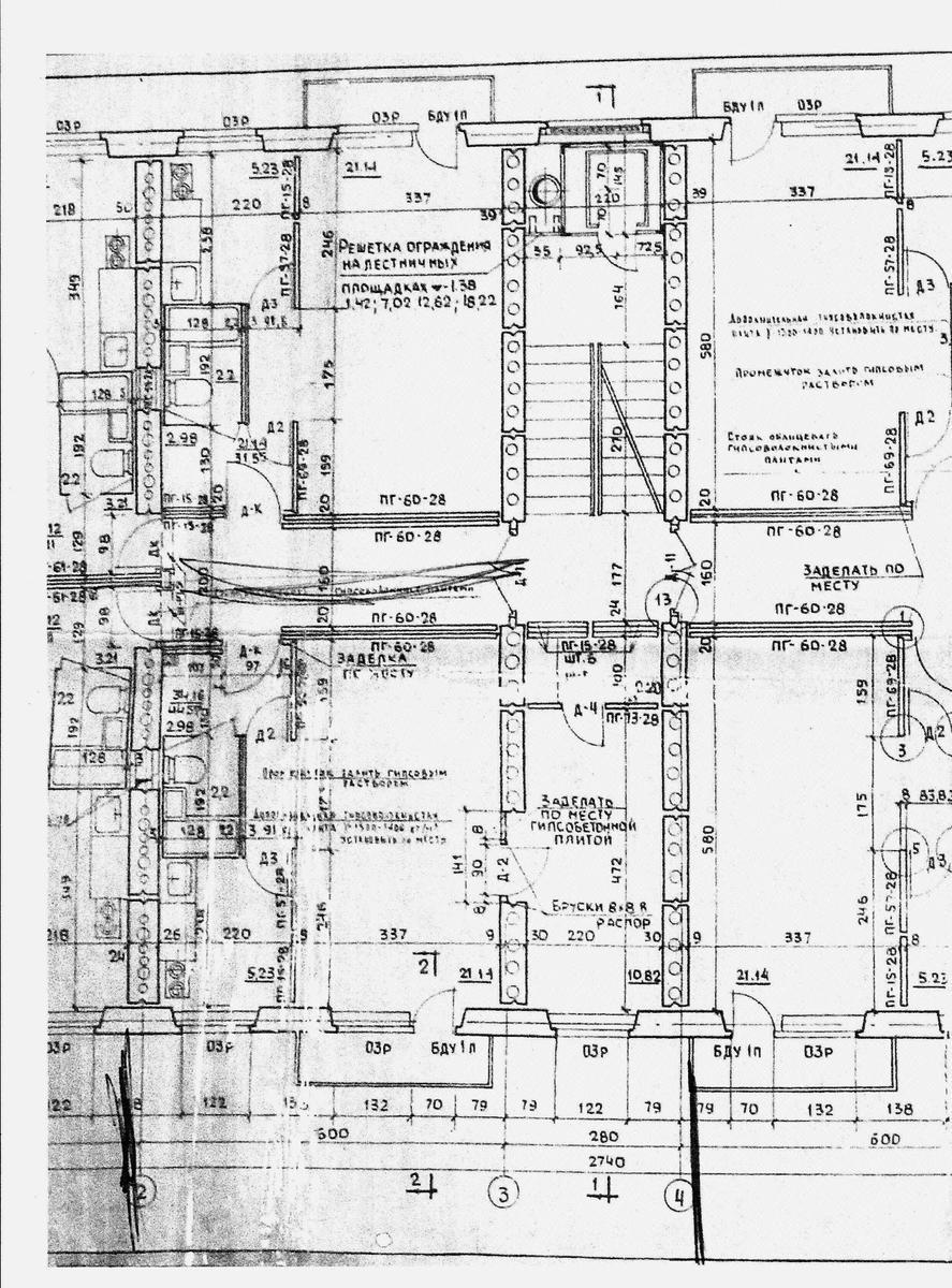Серия ii-18-12- планировка квартир. всё о серии..