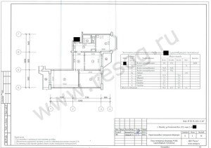 Перепланировка 3-х комнатной квартиры серии п44т- до переустройства.