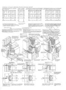 Типы межпанельных швов в панельных домах.